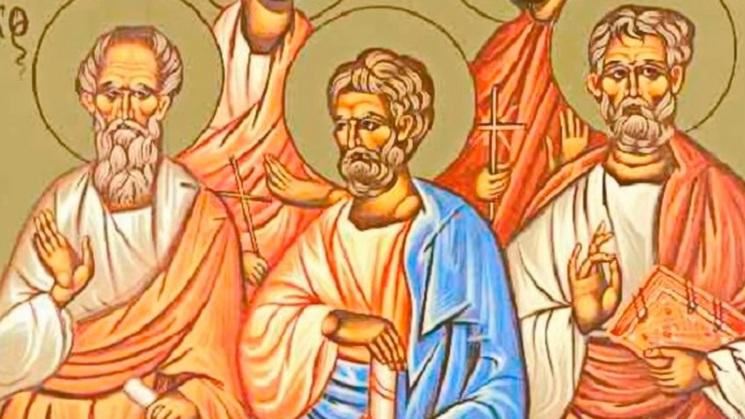 Аристарх, Пуд и Трофим
