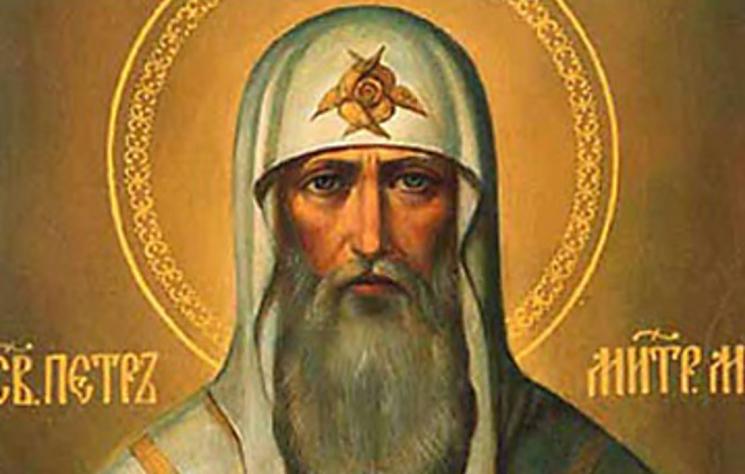 Великий Святитель