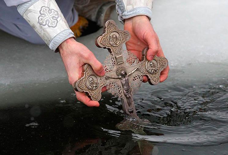 Через эти воды началось обновление мира